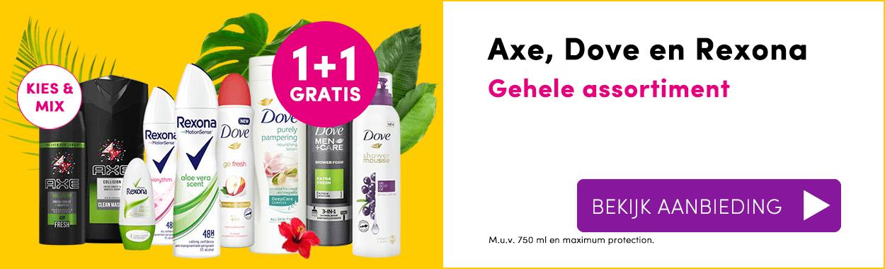 Axe Dove Rexona 1+1 GRATIS